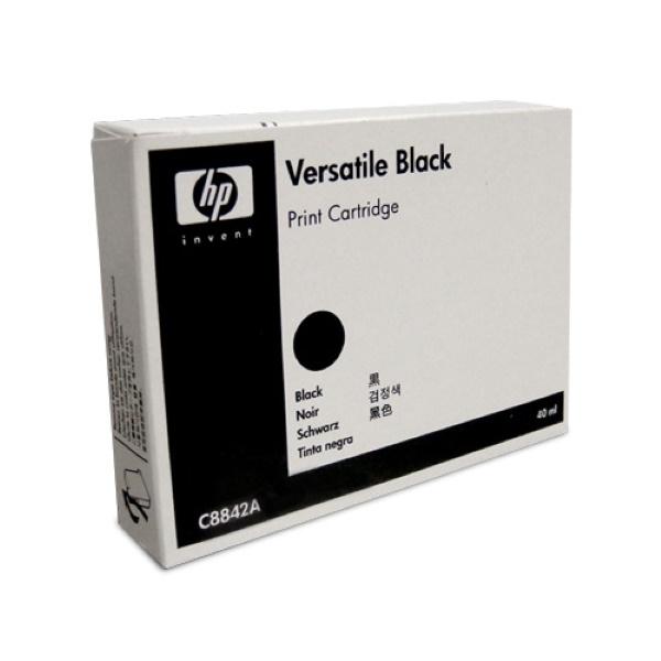 HP (TIJ 2.5) (51645A) Versatile Print Cartridge, 1/box