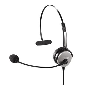 hama® Headset, mit 2,5 mm Klinken-Buchse, Kopfbügel, Mono, schwarz/silber