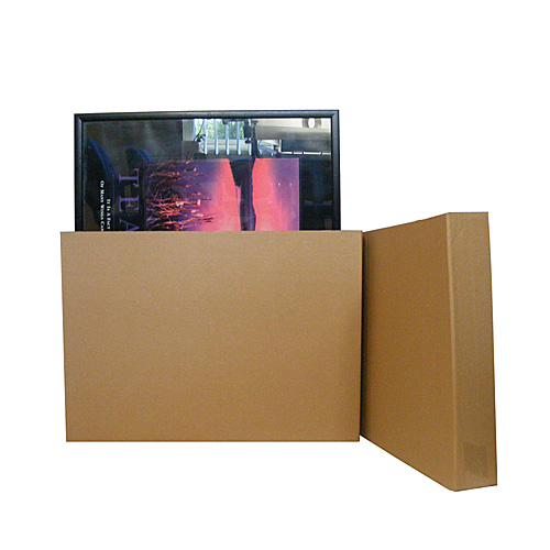 Brown Large Telescopic Picture Box - 800x90x500/950mm - pk1