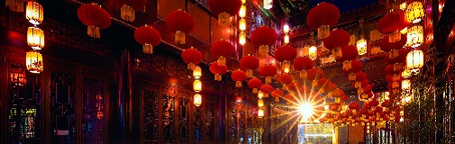 chinese lanterns in street scene