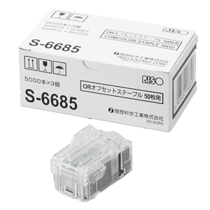 Agrafes standards S-6685 de RISO pour module de finition de documents face imprimée vers le bas